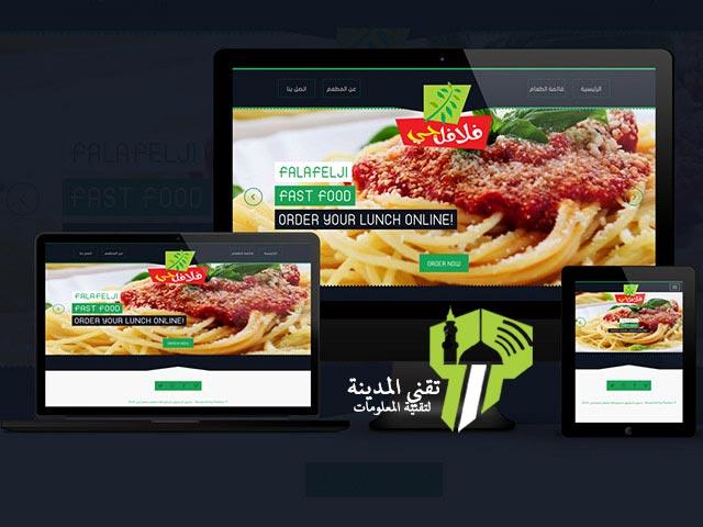 نطاقات سعودية